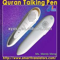 Arabic Quran reader pen prices in china shenzhen factory