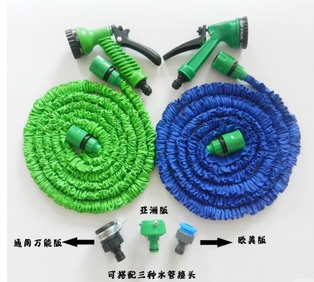 Stretch Hose Stretch Hose Suppliers and Manufacturers at Alibabacom