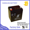 12v 4ah rechargeable storage battery, 4ah automatic door battery