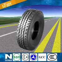 New Tyres in Japan Truck Bus Tire 8r19.5