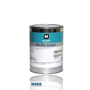 Molykote EM50L oil recycle machine grease lubricant