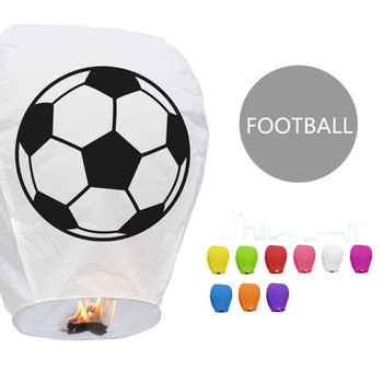 Biodegradable Football Chinese Paper White Kongming Sky Lantern