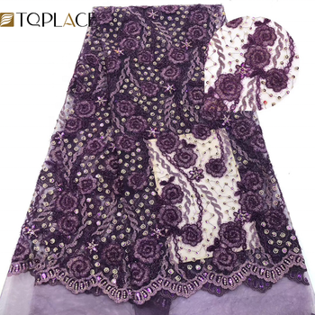 African mesh lace fabric high quality Nigerian lace fabric 2019 in Switzerland for big sale