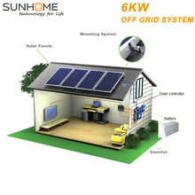 SUNHOME 6KW residential solar energy complete home pv module system