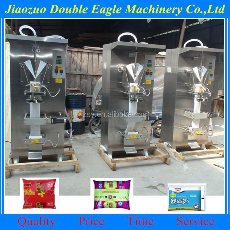 Automatic Water Milk Form Fill Seal Liquid Packing Machine/plastic ...
