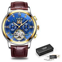 Мужские автоматические механические часы LIGE, деловые часы с турбийоном, роскошные модные спортивные часы из нержавеющей стали, мужские час...(Китай)
