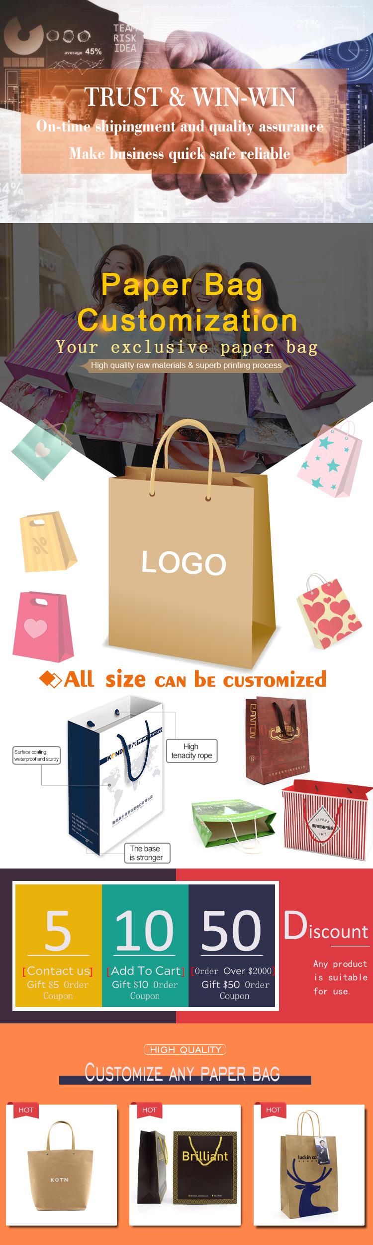 カスタムギフトボックス衣類包装クラフト紙ハンドル印刷ブランド名ロゴ