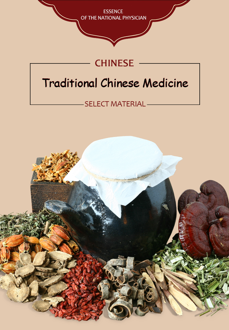 hot sale sweet wormwood Chinese herbal medicine
