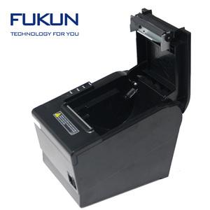 China Bill Printing, China Bill Printing Manufacturers and