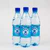 Natural 0.5l Mineral Drinking Bottled Water