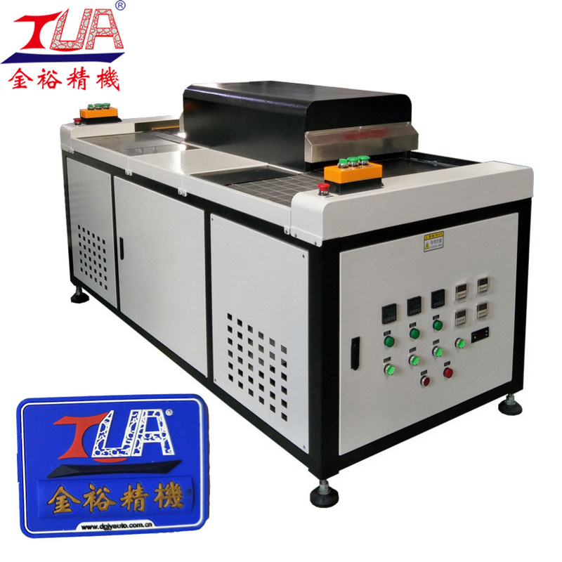 Full Automatic pvc rubber patch making machine
