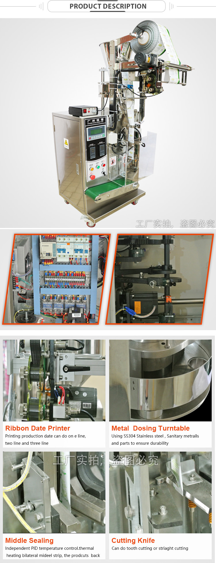 Factory spice rice packaging machine Sugar packing machine