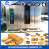 CE proved bread oven price/bread oven machine with high quality