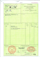 ccvo agent certificate of origin form e Spain or France