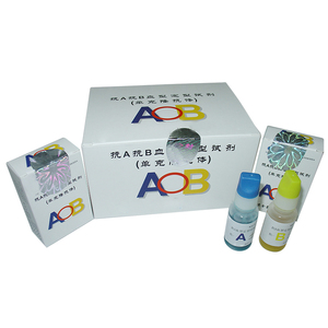 one step ABO Blood grouping type rapid test kit/Blood Typing Reagents