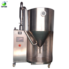 Chinese supplier drying machine lab PILOT niro spray dryer machine