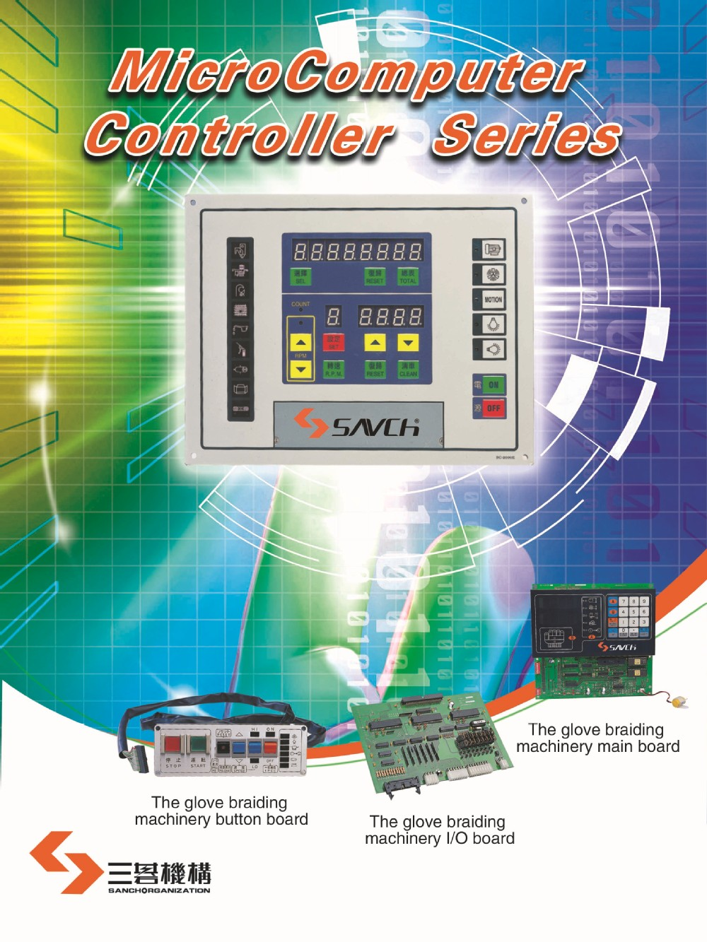 Sanch KCF-1200 series computerized controller for flat knitting machine
