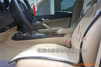 Design Your Own Car Cool Mesh Seats Covers Buy Cool Mesh Seat