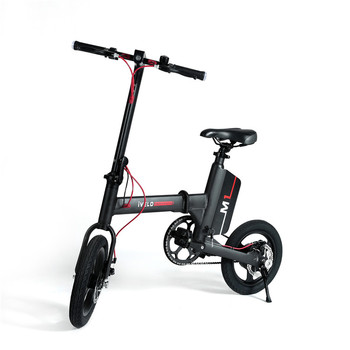 Battery Can Be Taken Off Folding Electric Bike For Adult