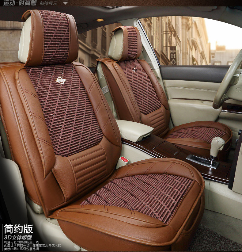 High quality luxury waterproof leather car seat cover for Renault Laguna