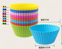 Round Shaped Silicon Cake Baking Molds Jelly Mold Silicon Cupcake Pan Muffin Cup