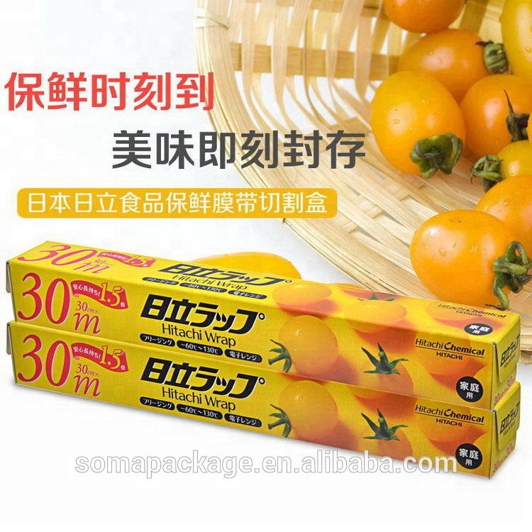 Quality primacy hotsell biodegradable shrink cling film wrap