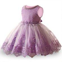 Бальное платье для маленьких девочек, платье для свадебной вечеринки(China)