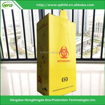 Alibaba Malaysia Biohazard Waste Box,Medical Safety Box For Hospital - Buy  Medical Safety Box,Yellow Syringe Safety Box For Hospital,Safety Needle Box