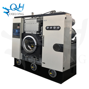 Hotel Electric Perc Dry Cleaning Machine Commercial, Hotel