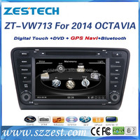 Shenzhen ZESTECH 2 din car dvd player with gps for Skoda Octavia 2014 2015 car radio navigation USB SD TV MP3 CD AUX in