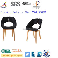 Outdoor Plastic Leisure chair with wood base YMG-9303B