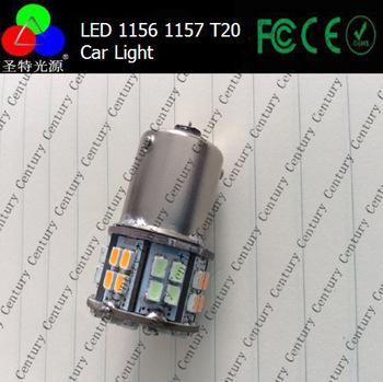 Hot! Car Led S25 Double Color 22smd 1156 Ba15s 1206 3020 Auto Car ...