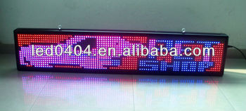 P15 marquee led signs