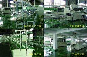Remote Control Manufacturer Remote Control Assembly