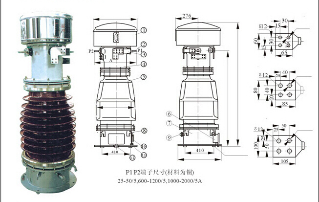 Lb6-66 66kv 69kv 72kv Oil Immersed Single Phase Outdoor Type ...