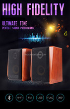 Wireless Bluetooth 2 wooden sound box 5 inch bookshelf sound computer desktop speaker subwoofer factory direct sales