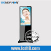 Stand Alone LCD Advertising Display Information digital signage kiosk