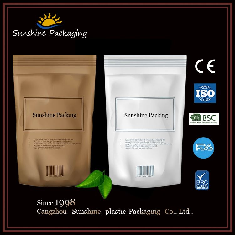 Oem colorful printed 100g 250g 500g 1000g brown and white kraft paper bags for coffee & tea & nut for garbage <strong>packing</strong>