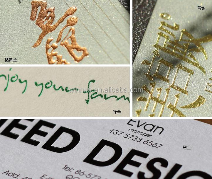 Benutzerdefinierte Einzigartige Mode Design Luxus Rose Blattgold Visitenkarten Buy Visitenkarte Goldfolie Visitenkarten Luxus Visitenkarte Product