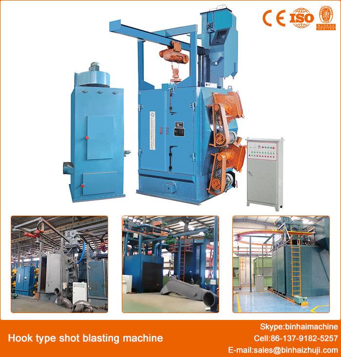 wheelabrator machine