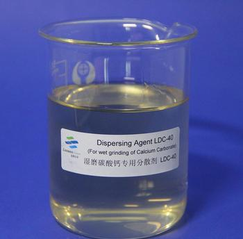 wet grinding calciulm carbonate dispersing agent for paper coating