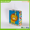 Good quality hot selling paper bag for children clothes