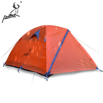 Family Broadstone Tents C&ing Outdoor  sc 1 st  Alibaba & Family Broadstone Tents Camping Outdoor - Buy Family Tents ...