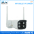 HD CCTV mini camera 720p bullet ip wireless security camera