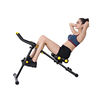 Wholesale China Home Exercise Multi Gym Fitness Equipment