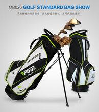PGM сумка для гольфа для мужчин и женщин, кронштейн для пистолета, сумка-светильник, весовая Клубная сумка, может вместить более 13 клубов, даль...(Китай)