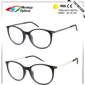 aeb9dc5bc565 Swissflex Glasses