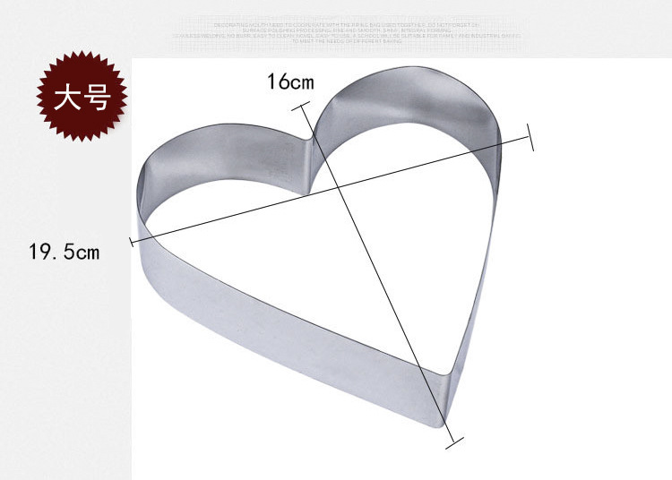 Bake tool DIY heart 430 stainless steel cake mold 3 piece cookie set