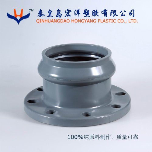 PVC Flange - Rubber Ring connection