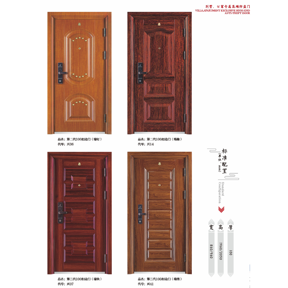 China Portes China Portes Manufacturers And Suppliers On Alibabacom